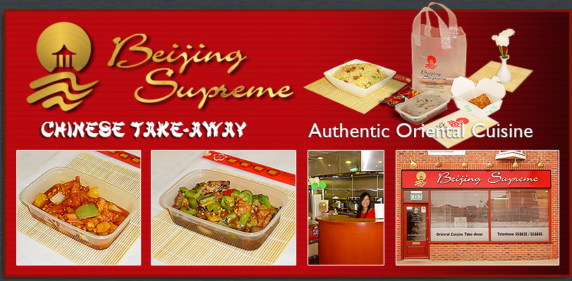 Beijing Supreme - our food and our staff